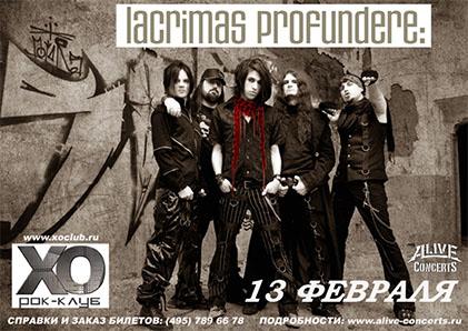 Lacrimas Profundere в ХО