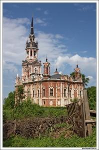 Ново-Никольский собор