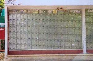 Почтовые ящики на улице