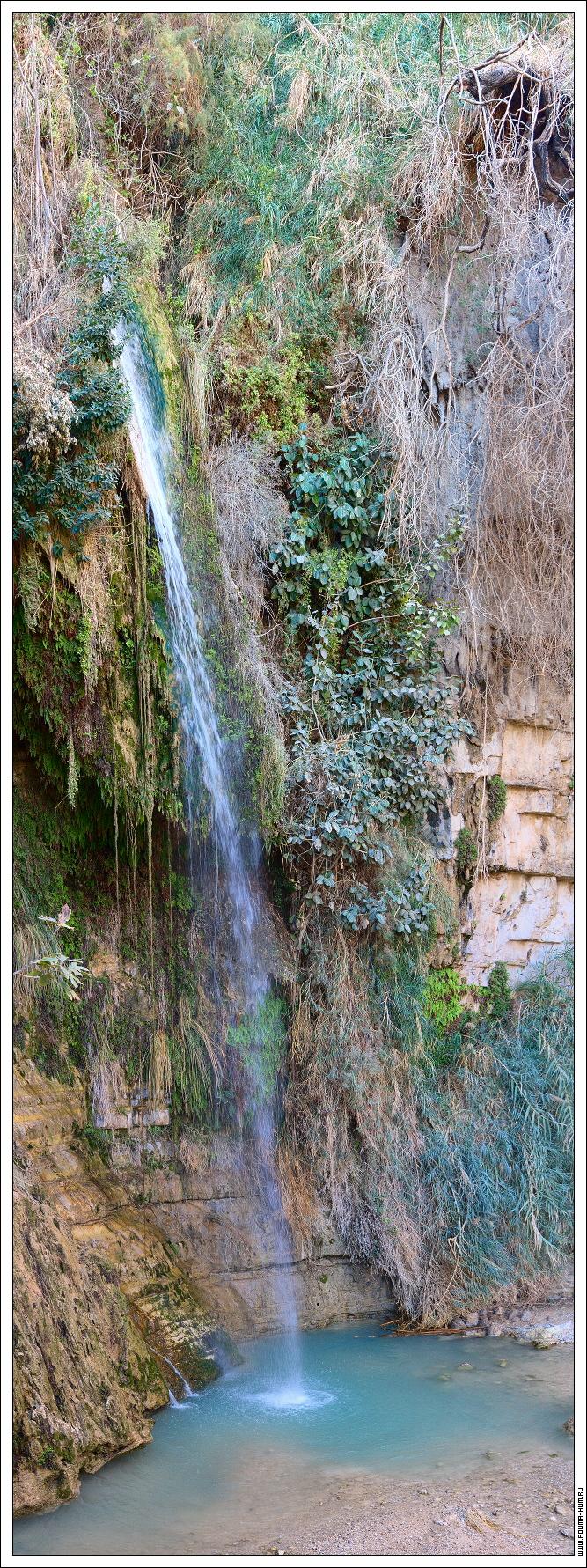 Водопад Давида в Эйн-Геди