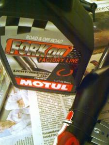 Масло Motul Fork Oil SAE 7.5
