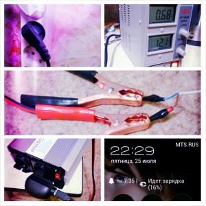 Инвертор 12DC / 220AC